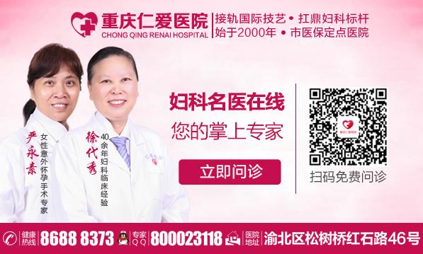 资讯生活重庆仁爱医院 规范良心医院收费合理百姓信赖